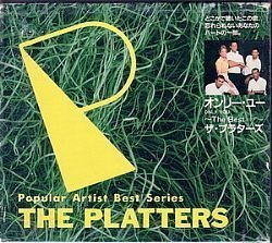 CD THE PLATTERS - POPULAR ARTIST BEST (USADO/OTIMO)