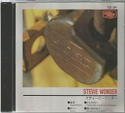 CD STEVIE WONDER - BEST (USADO/OTIMO)